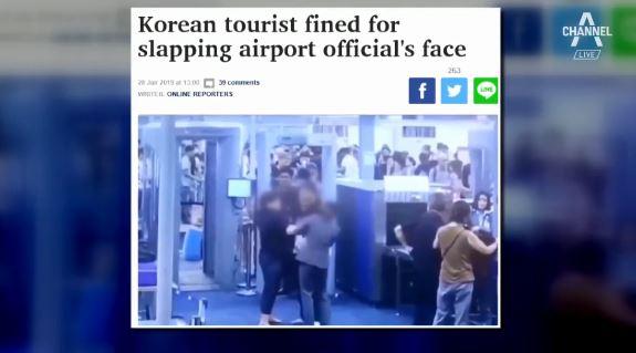 한국 여성, 태국공항에서 보안요원 뺨 때려