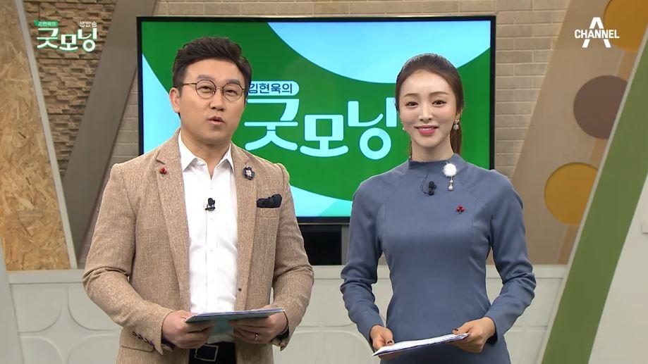 김현욱의 굿모닝 592회