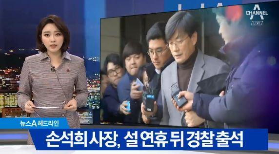 1월 31일 오늘의 주요뉴스