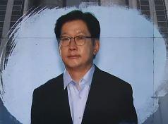 민주당, 김경수 판결에 강경 대응…법관 탄핵 검토