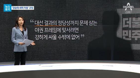 [뉴스분석]김경수 구속 후폭풍…정국 경색 심화