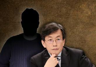 """손석희 """"협박이다·김웅 모른다""""…석연찮은 주장들"""