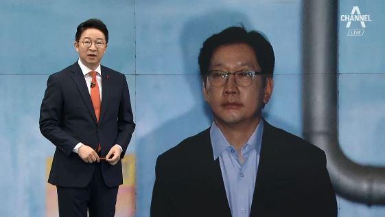 """[1월 31일 클로징멘트] """"재판장 탄핵 검토""""…민주당...."""
