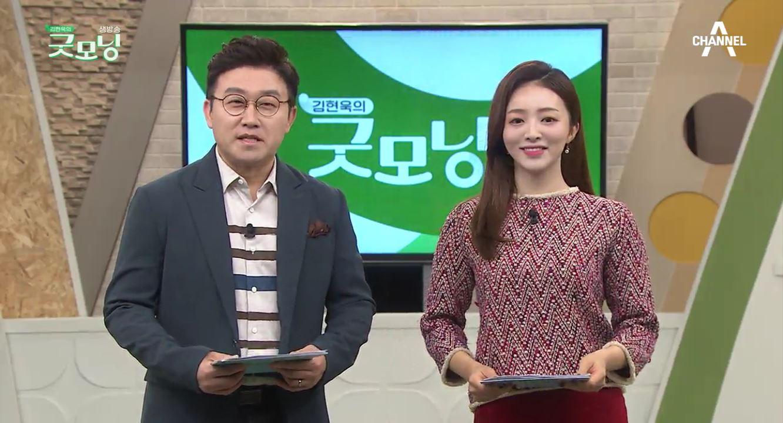 김현욱의 굿모닝 594회