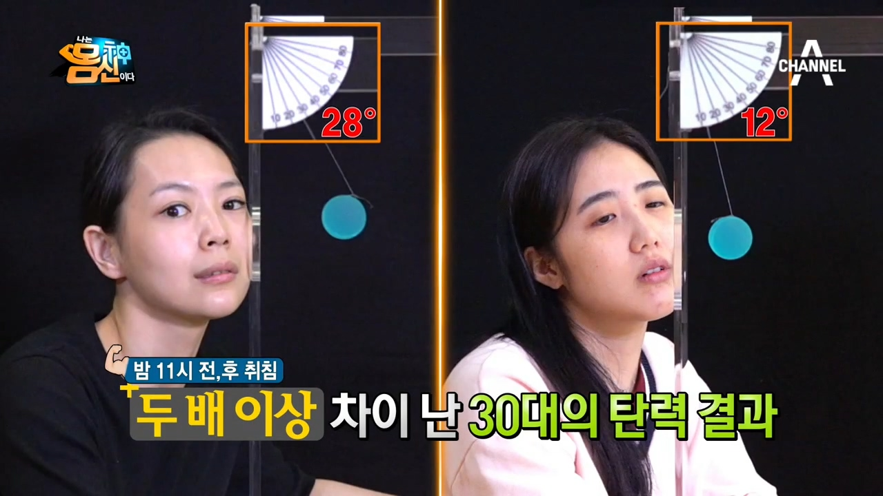 피부 탄력을 결정하는 '취침 골든 타임 밤 11시' (....