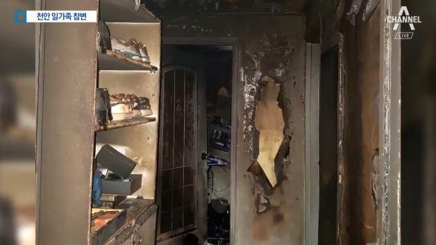 '천안 화재' 현장에 인화물질 발견…일가족 3명 숨져