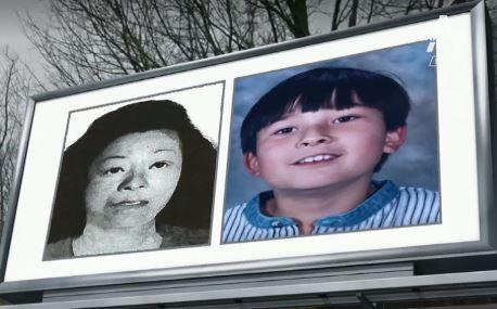 21년 만에 밝혀진 한인모자 피살…범인은 미국인 남편
