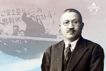 [2.8독립선언 기획]①한국 독립을 열망한 '후세 다쓰....