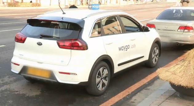 영유아용 카시트 갖춘 여성전용 택시 이달 운행