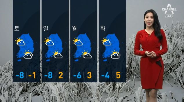 [날씨]다시 반짝 한파…내일 미세먼지 '보통~좋음'