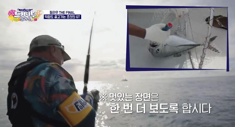 덕화옹 노장 투혼으로 大물 스트라이크! (feat. 당....