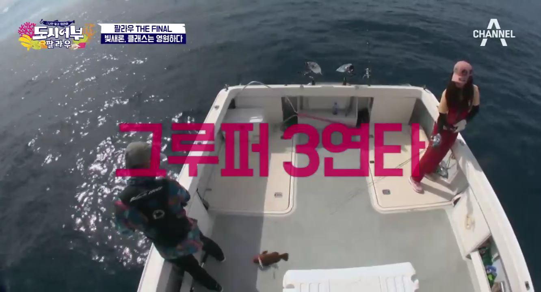 빛새론 캐스팅에 연이어 그루퍼♥ (feat. 이경규 레....