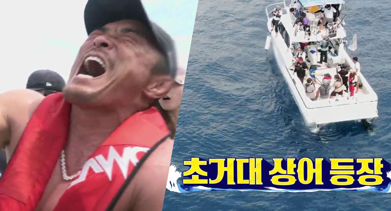 [퐈이터 추 : 상어와의 전쟁] 마침내 상어 녀석 수면....