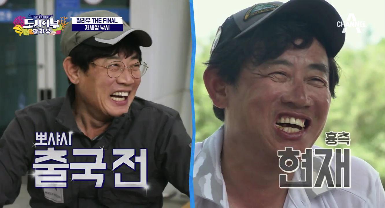 달콤한 점심 시간, 팔라우식 전주(?)비빕밥에 급-행복....