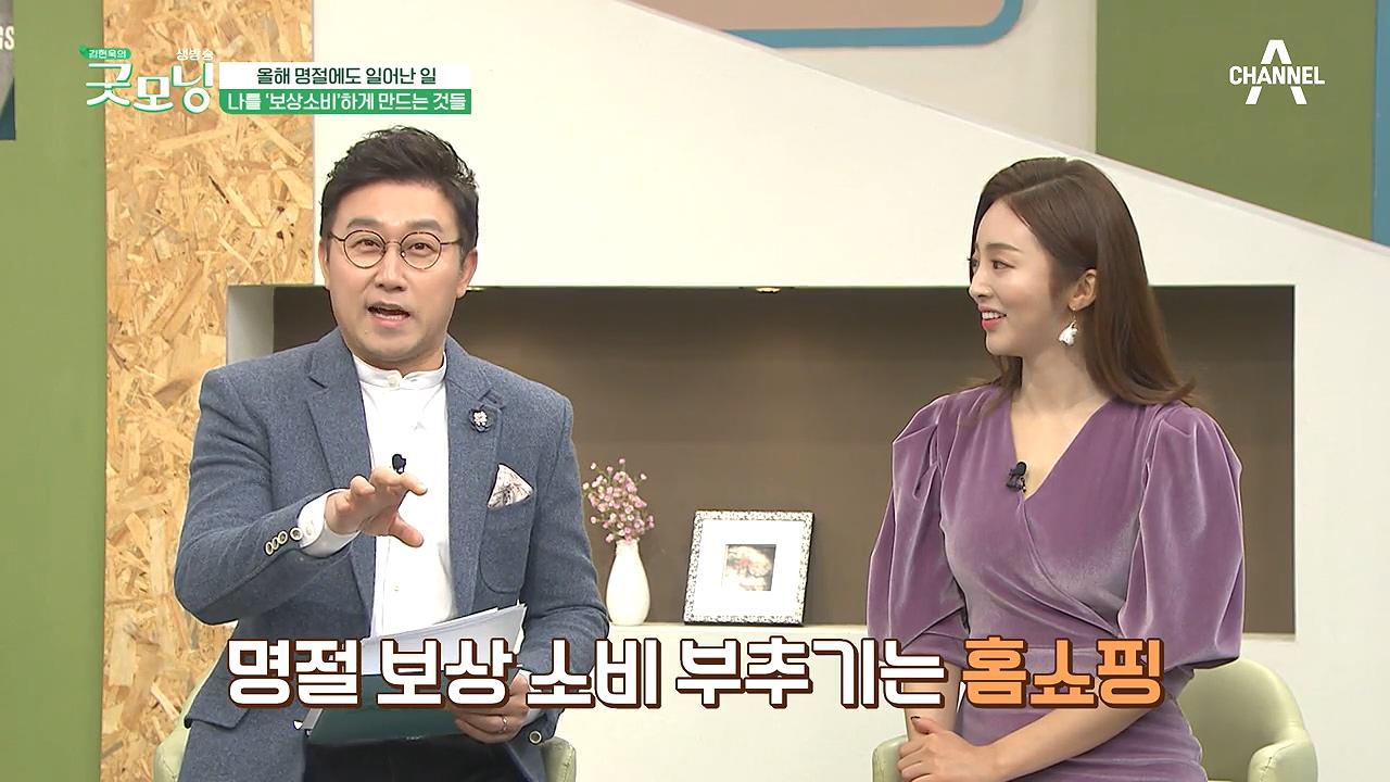 김현욱의 굿모닝 596회