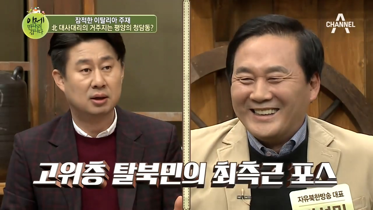 '북한 고위층' 北 대사대리의 거주지는 평양의 청담동이....