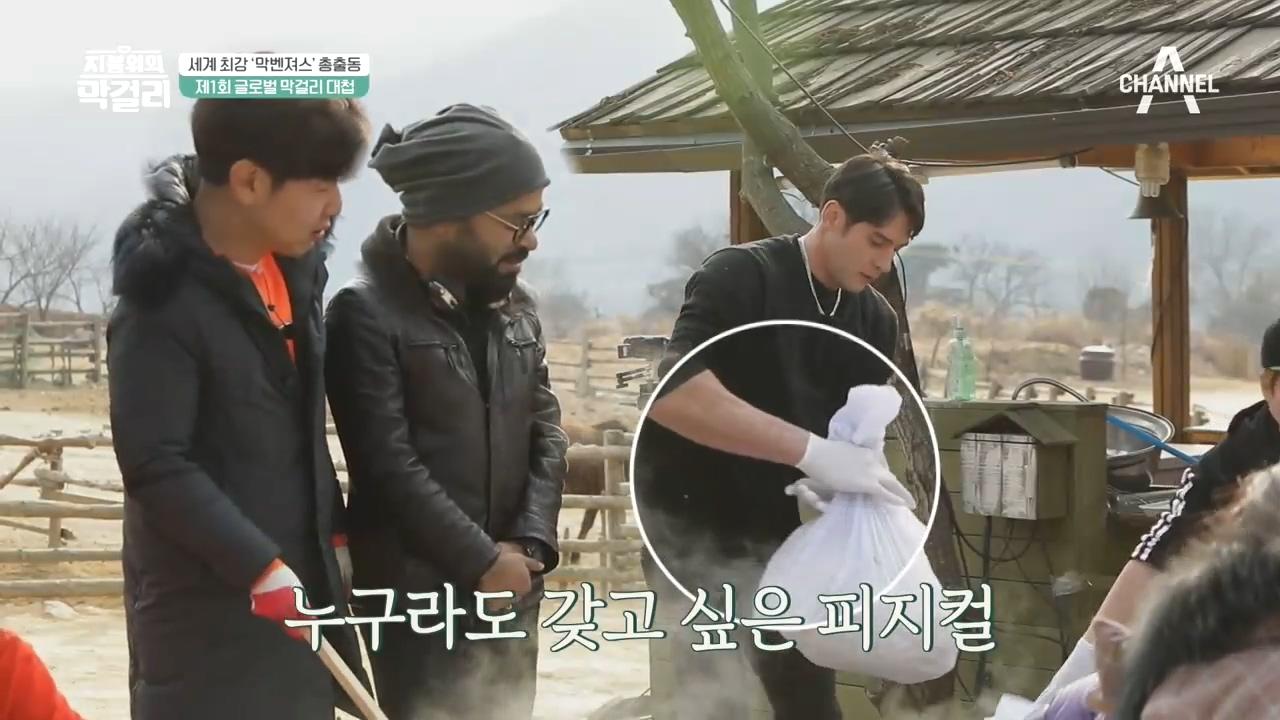 김조한X줄리엔 강의 상남자st 고두밥 만들기! 그런데,....
