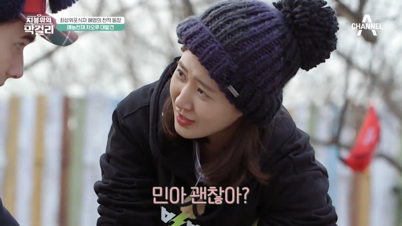 소녀시대 유리♡훈남 장민, 포도 막걸리 만들다가 사랑이....