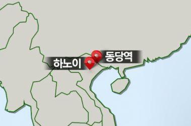 김정은, 특별열차 타고 '동당역' 통해 하노이 갈까?