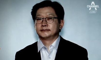 """민주당 '김경수 구하기' 총력전…야당 """"도 넘었다"""""""