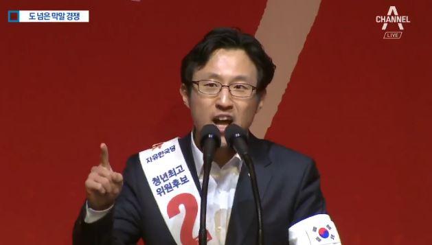 """""""저딴 게 무슨…"""" 한국당 최고위원 후보들 '막말 경쟁...."""