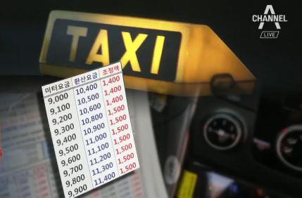 """""""이럴거면 택시요금 왜 올렸나""""…승차거부 여전"""