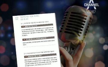 음악방송 출연 아이돌은 쌍둥이?…역풍 맞은 여가부