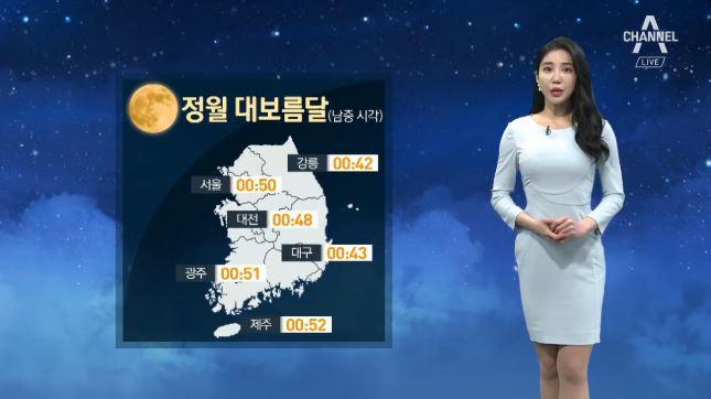 [날씨]눈 그치니 미세먼지 공습…전국 대부분 '나쁨'