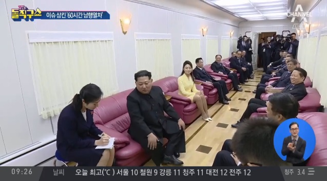 [2019.2.25] 김진의 돌직구쇼 165회