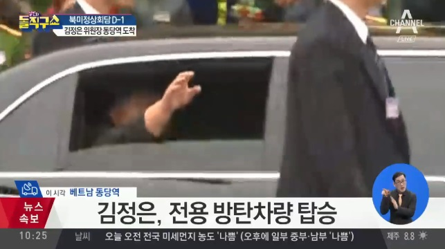 [2019.2.26] 김진의 돌직구쇼 166회