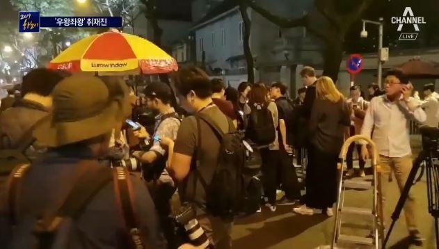 심야 돌발 기습회견에 '아수라장'…'우왕좌왕' 취재진
