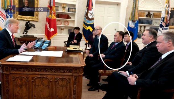 전례 없는 정상회담 '노딜'…북한 희생양은 누구?