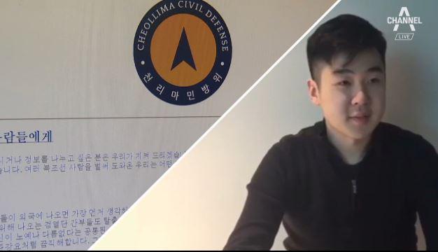 천리마민방위→'자유조선' 개명…북한 임시정부 선언