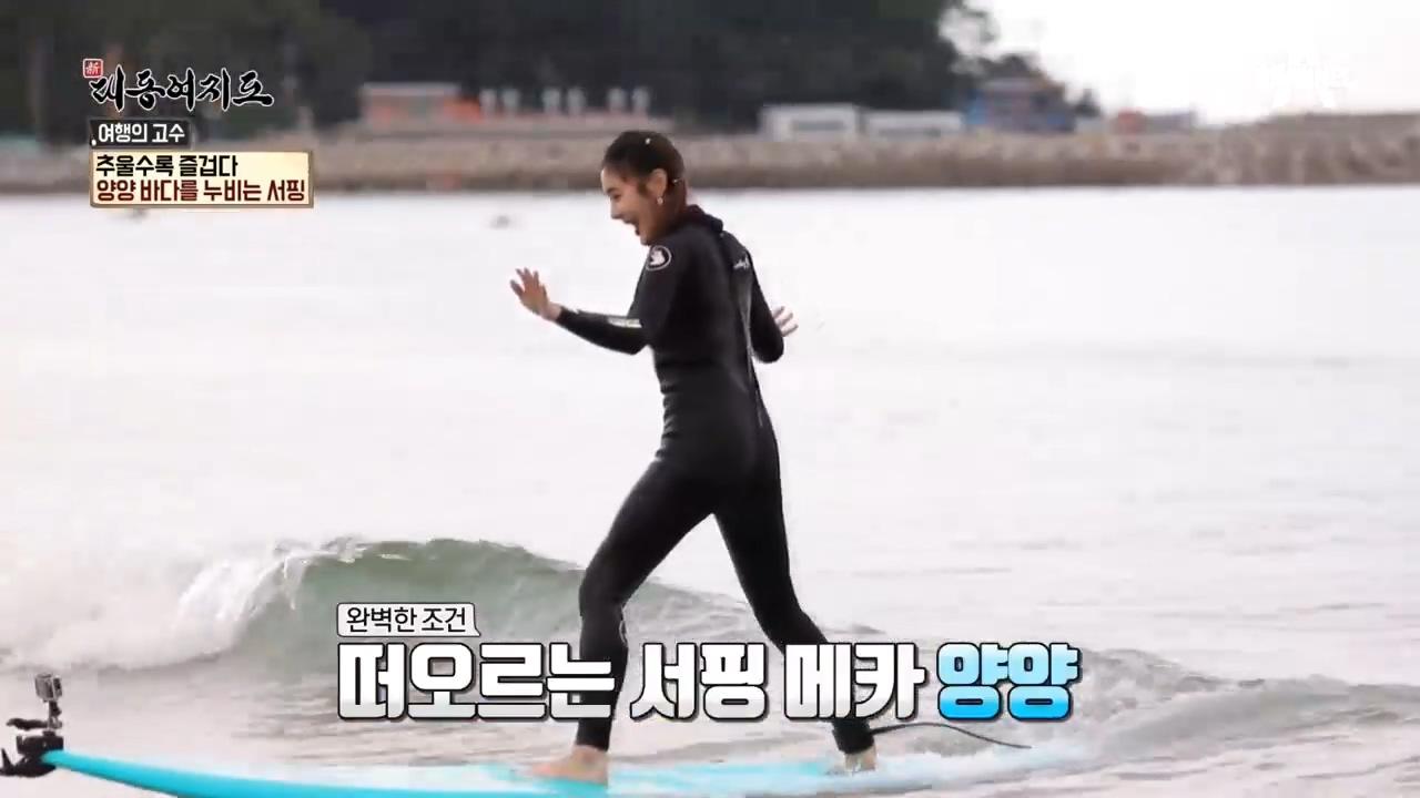 '추울수록 즐겁다' 양양 바다를 누비는 서핑의 매력에 ....