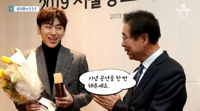 """[333 뉴스] 박원순 공연 요청에…지코 """"반주가 없어...."""