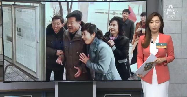 [순간포착] 김정은 '빈손'인데도…北 매체는 '자화자찬....