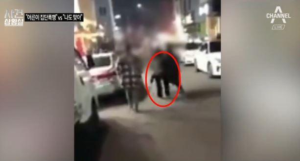 """""""어른 셋이 중학생 집단폭행"""" 논란…무슨 일?"""