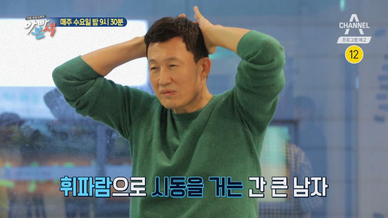 [예고] 인싸아빠 권장덕! 숨겨왔던 춤 실력 공개!