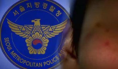 클럽 CCTV 영상 있는데…수사 안 한 강남경찰서