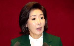 """나경원 """"문 대통령, 김정은 대변인""""…3월 국회 파행 ...."""