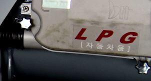 미세먼지가 규제 풀어…LPG 차량 누구나 산다