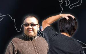 [단독]김정남, 위협 직감?…피살 전 일본인 친구에게 ....