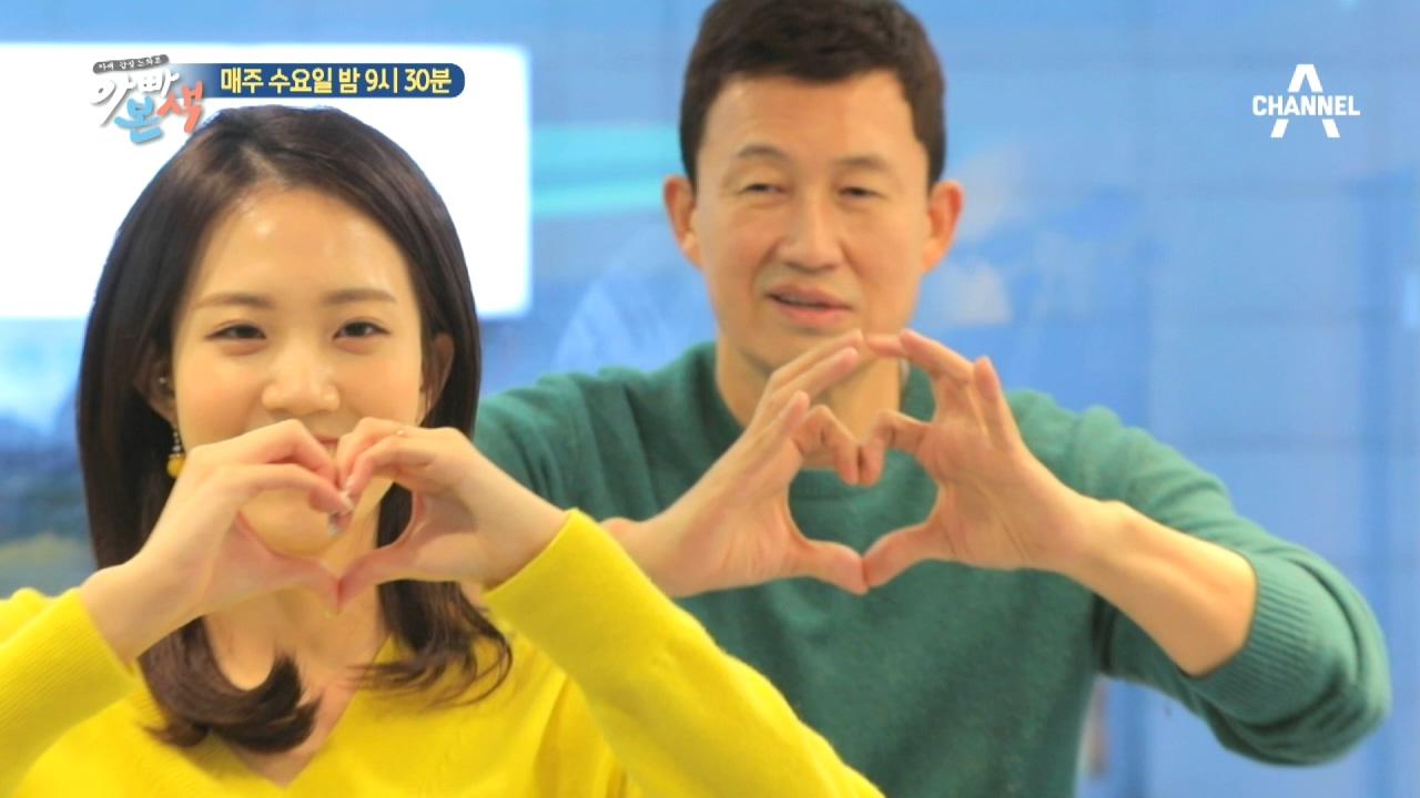 [선공개] 귀엽게♡ 22년 차 장덕 부부의 빛이 나는 ....