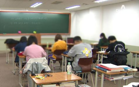 """[333 뉴스] 한달 사교육비 29만원?…학부모들 """"통...."""