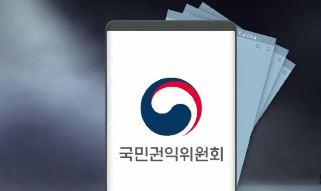 """권익위 """"경찰 못 믿어""""…'승리·정준영 사건' 대검에 ...."""