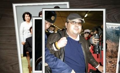 아파트 입구와 출구가 4개씩…불안했던 김정남