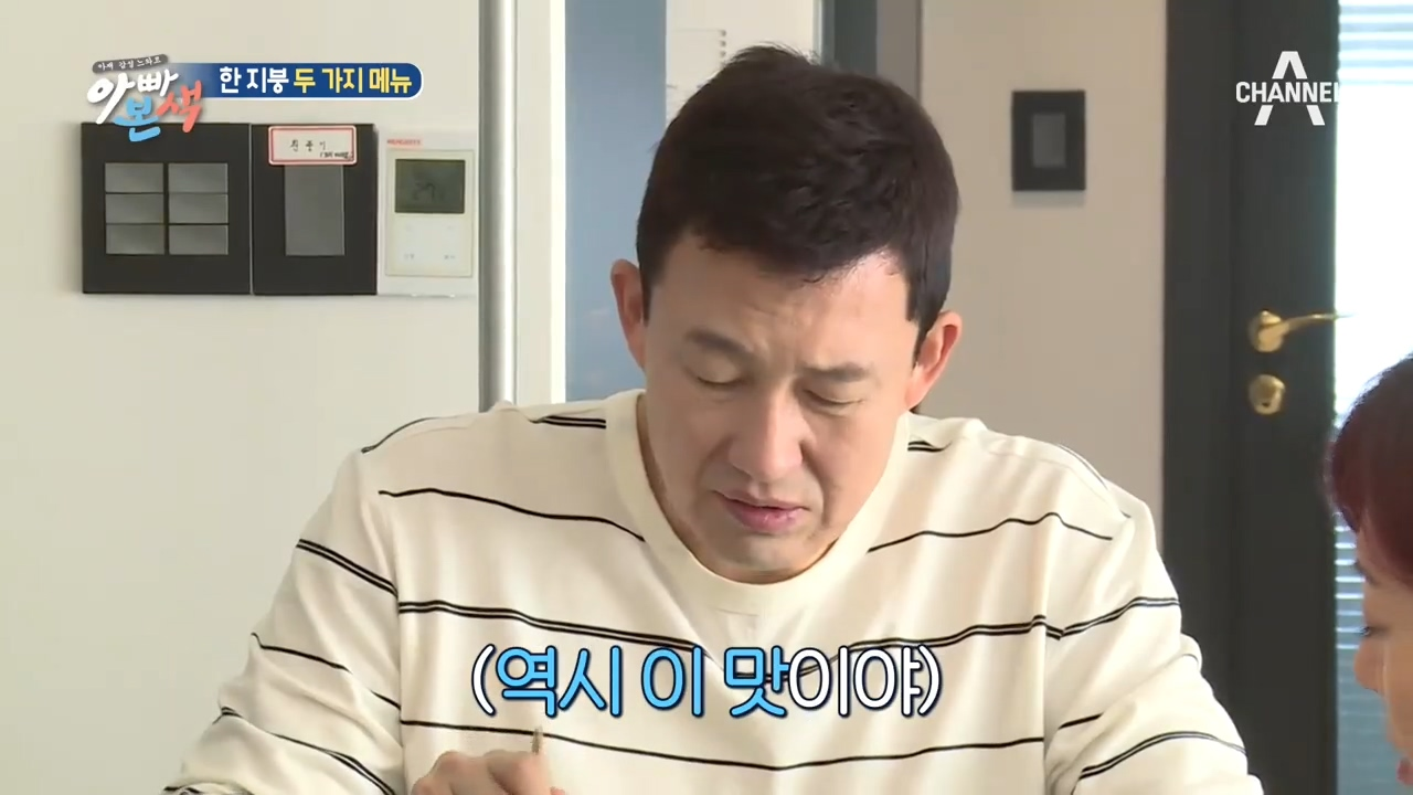 권장덕 '포장 돼지국밥' VS 조민희 '배달 피자' 과....
