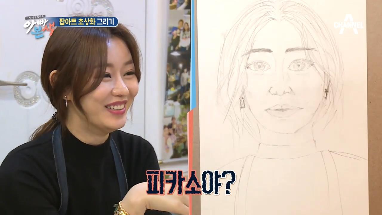 창열♡채희의 로맨틱 데이트! 좌충우돌 초상화 그리기