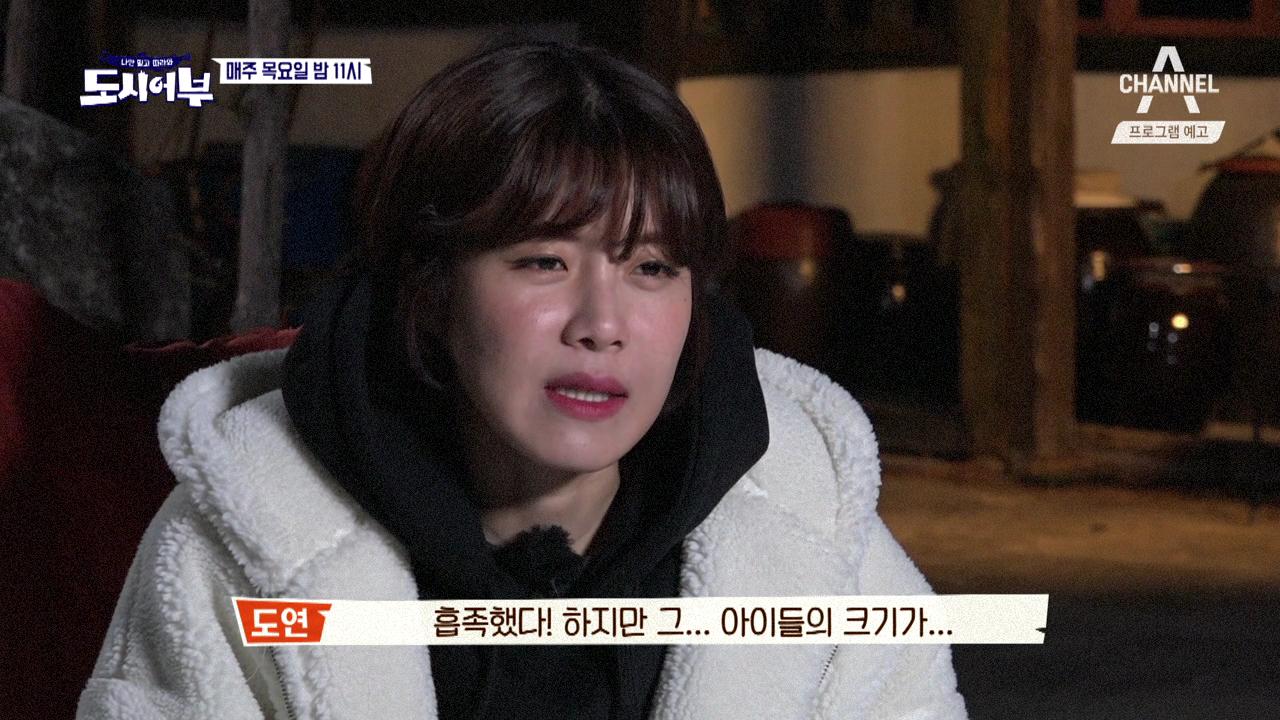 [선공개] 욕망거인 장도연, 이 드라마의 주인공은 나야