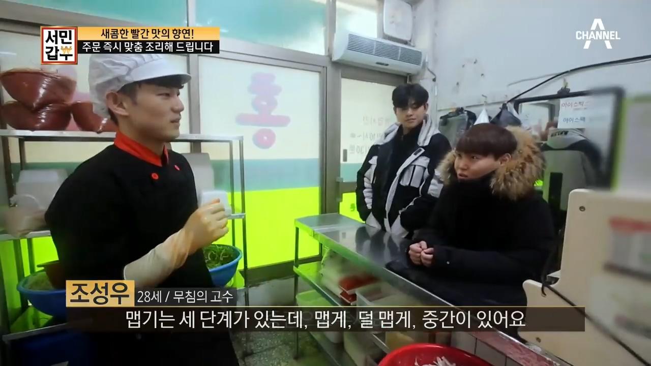 손님 맞춤형 '테이크 아웃 홍어' (feat. 단골의 ....